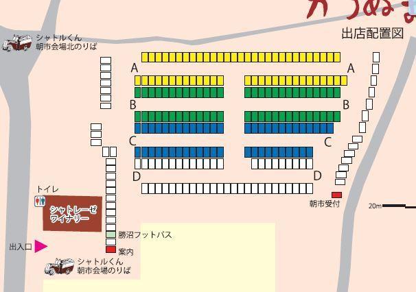 layout-001.JPG