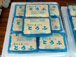 nagata-tofu01_256.jpg