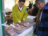 wada2007_0114AX_160.JPG
