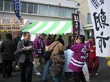 wada2007_0114CL_160.JPG